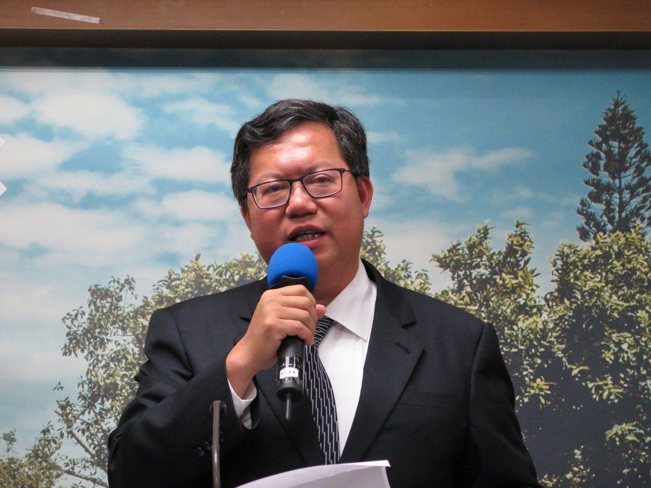 桃園市長鄭文燦期許新內閣能好好檢視哪些政策不符民意,並檢討執政表現要如何讓民眾有...