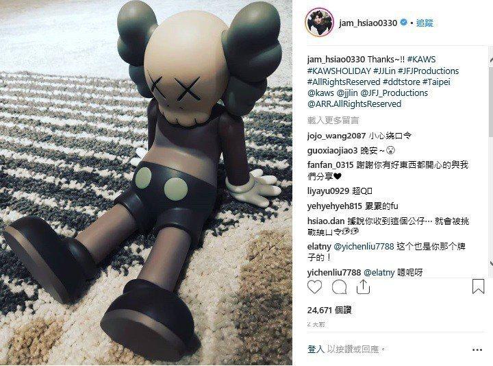 蕭敬騰秀出搶先得手的《KAWS:HOLIDAY Taipei》限量公仔。圖/取自...