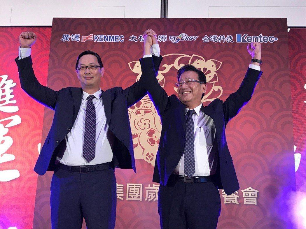 廣運集團董事長謝清福(右)、執行長謝明凱,宣布2019年將是營運翻轉向上的一年。...