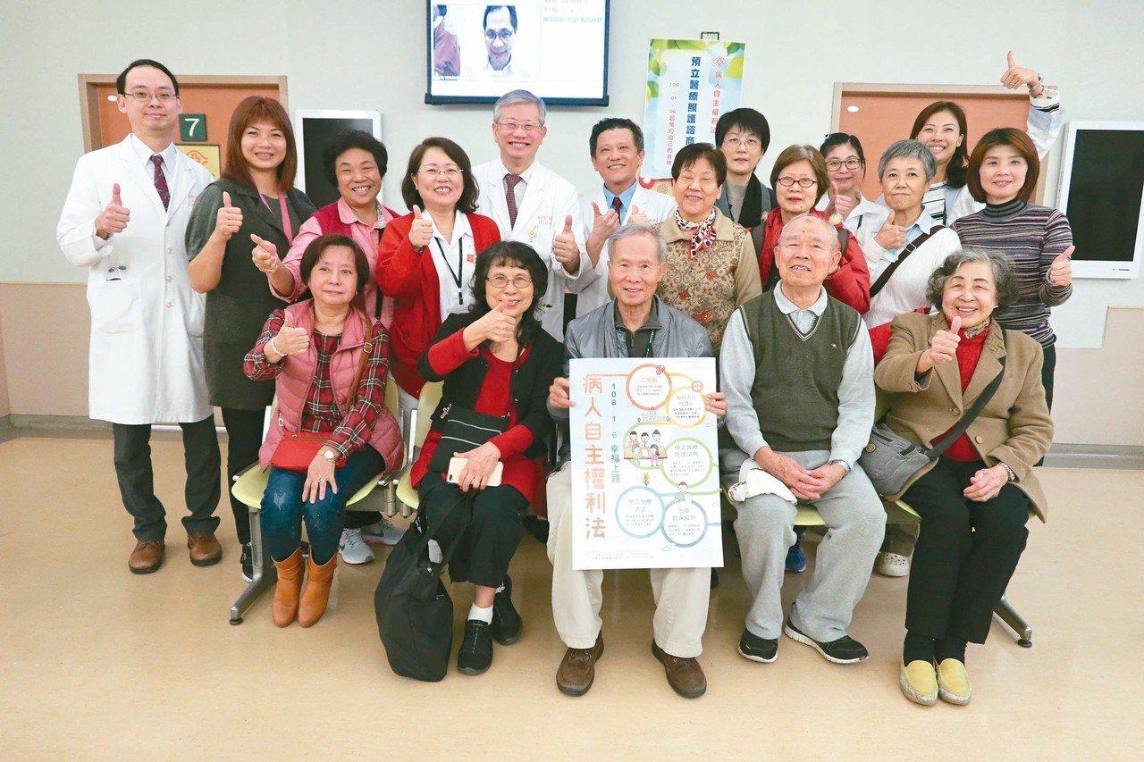 林口長庚醫院去年宣傳病人自主權利法期間,有10名患者簽立預立醫療決定書,法令6日...