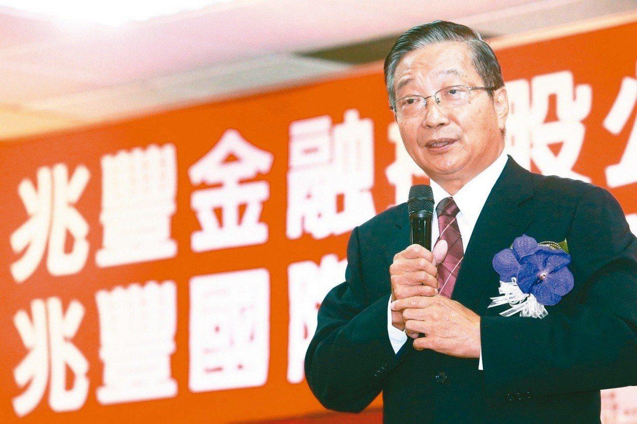 兆豐銀行董事長張兆順說,許多台商有意將海外資金匯回台灣。 圖/聯合報系資料照片