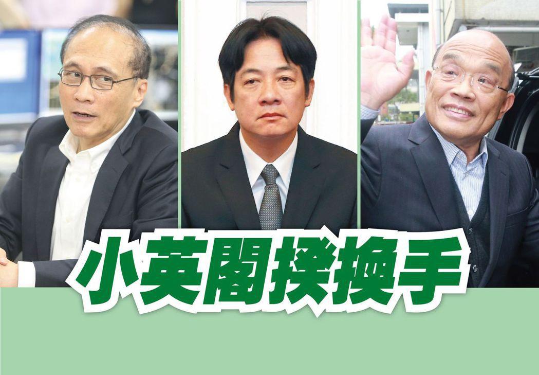 蔡英文已換三任閣揆,分別是(左起)林全、賴清德、蘇貞昌。圖/聯合報資料照片