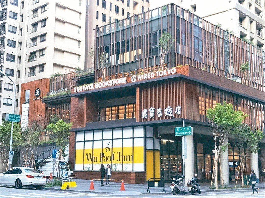 「T&R廣場」吸引日本蔦屋書店、泰國Woo Taiwan與吳寶春店等進駐,成功將...