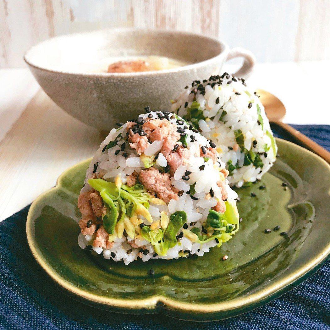 芥藍菜花味噌肉末飯糰 圖/極光提供