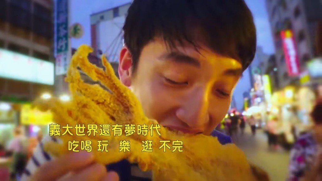 網友「台北歐巴」的影片畫面出現在「來去高雄」MV中。 圖/擷自Youtube