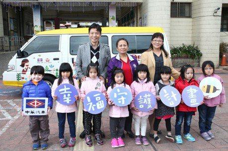 用溫暖呵護每一位孩子 中華汽車「幸福守護計畫」徵件開跑