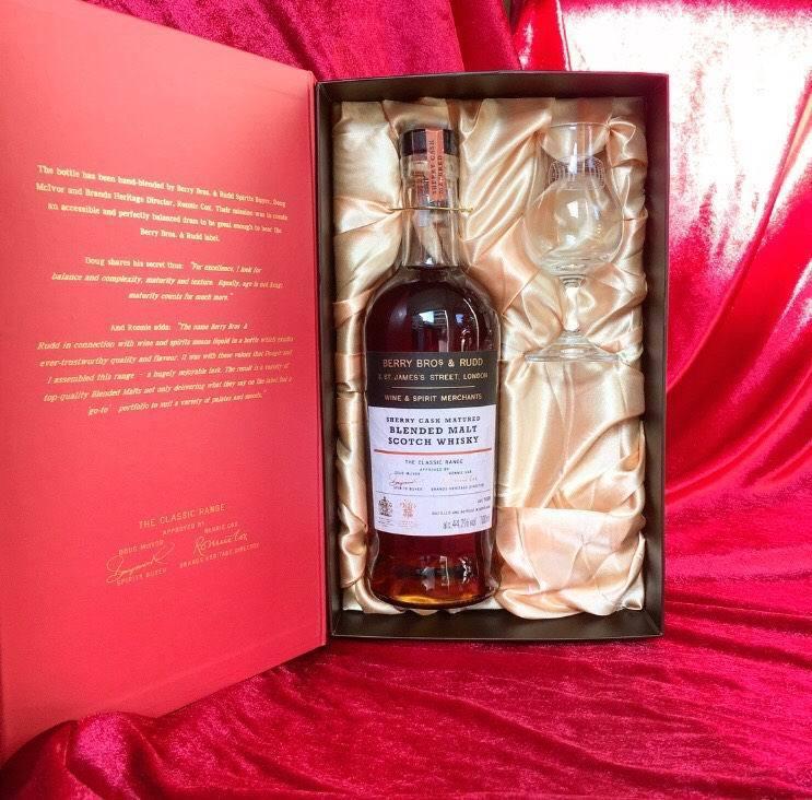 貝瑞兄弟與洛德「萃選系列 農曆新年禮盒」,酒款是「貝瑞 雪莉 蘇格蘭威士忌 44...