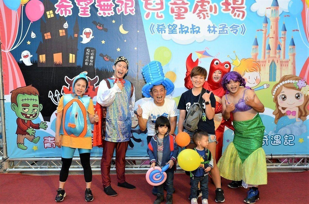 台中市議員參選人林孟令(中)強調,他會在暑假持續舉辦「希望無限兒童劇場」兒童劇場...