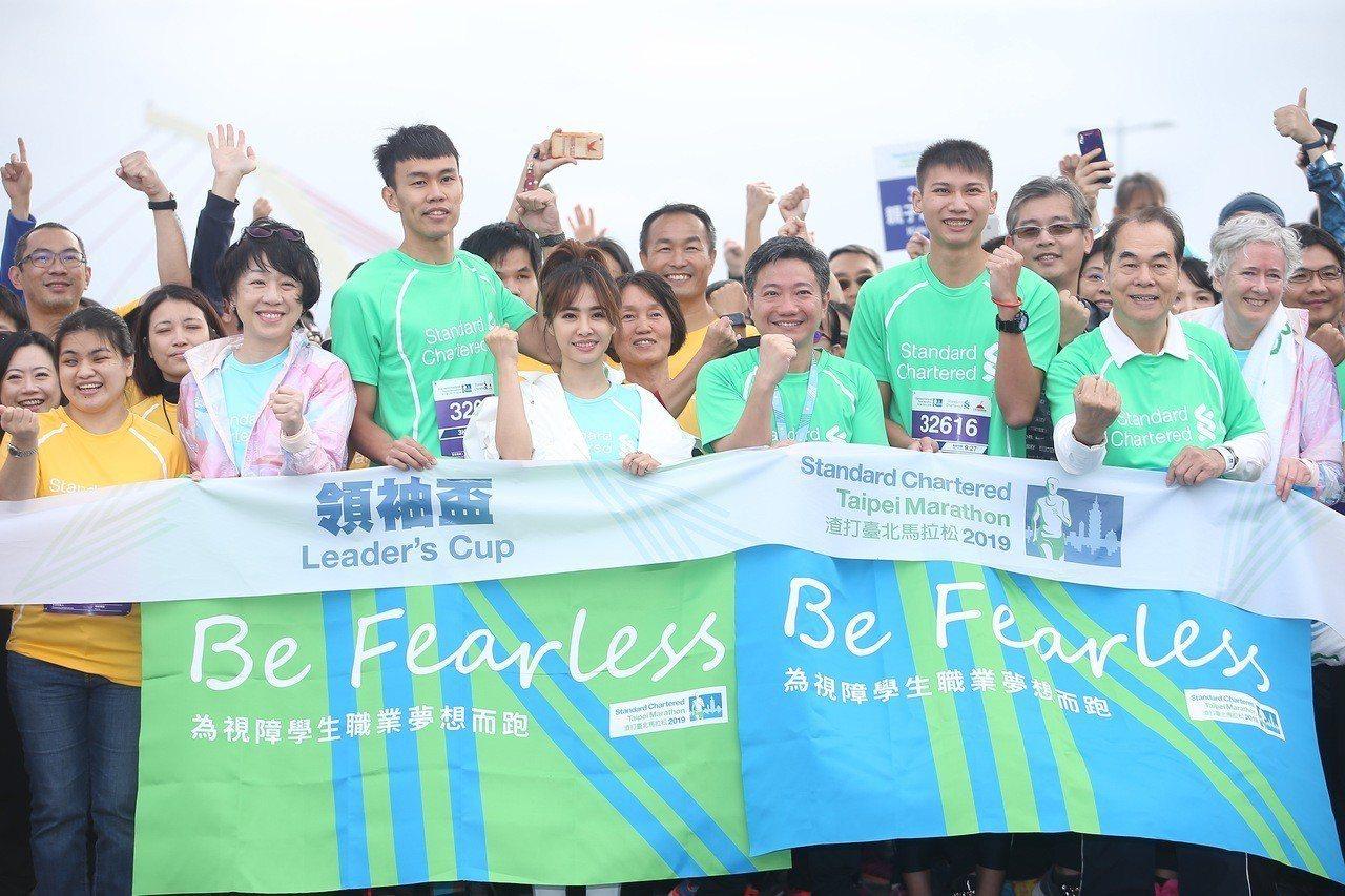 2019渣打台北公益馬拉松3公里組在大佳河濱公園熱鬧開跑。記者余承翰/攝影