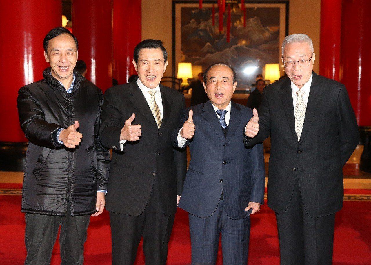 副總統吳敦義(右一)朱立倫(左一)馬英九總統(左二)與立法院前院長王金平(右二)...