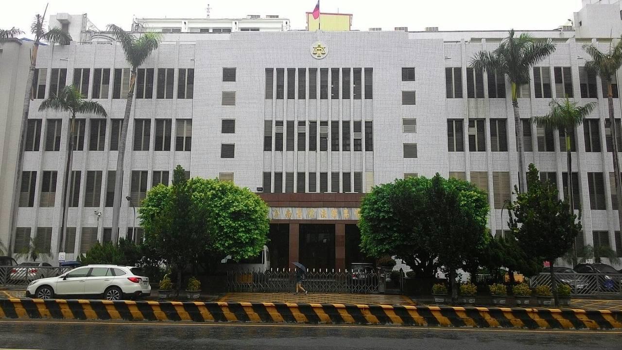 陳姓男教師和妻子分居超過20年,訴請離婚,台南高分院法官認為,造成兩人婚姻破裂原...