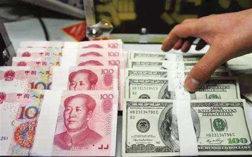 人民幣對美元匯率自9日來連續三日大幅上漲。照片/百度圖片