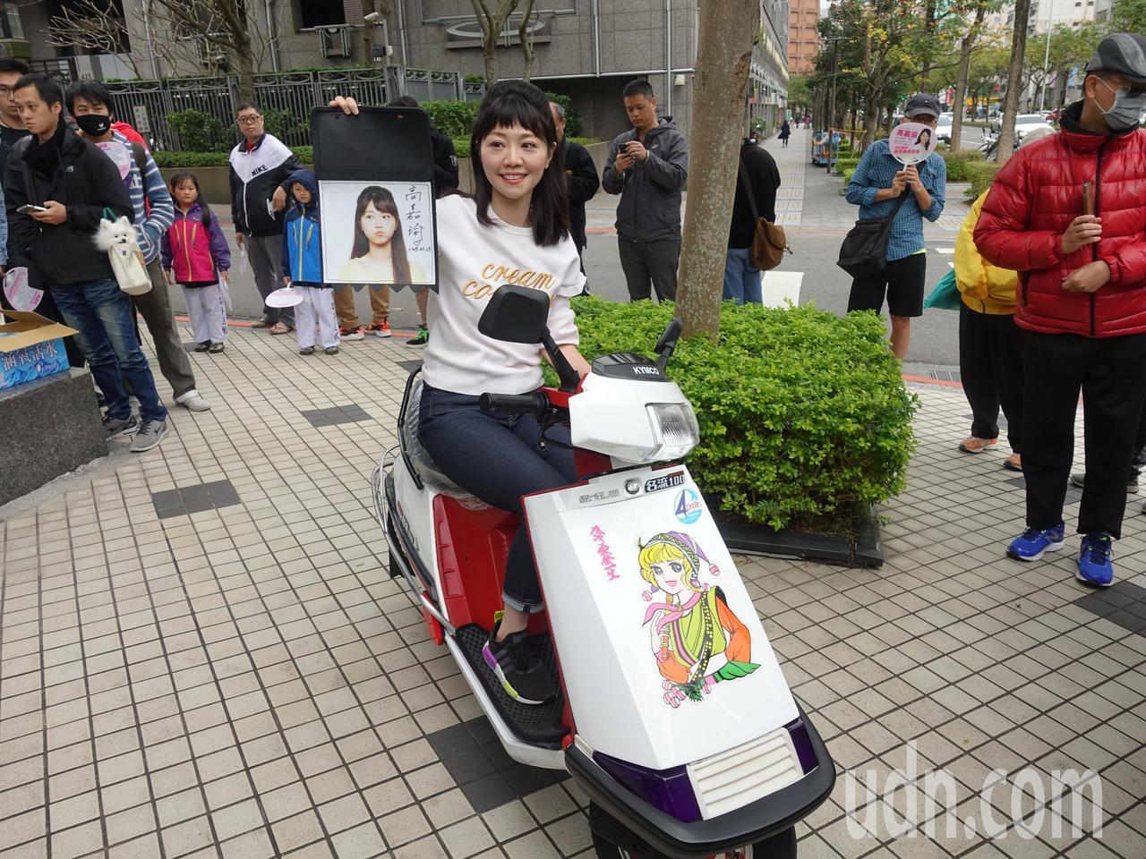 民進黨台北市議員高嘉瑜人氣超夯,甚至還有民眾把高嘉瑜的大頭照做機車擋泥板。記者邱...