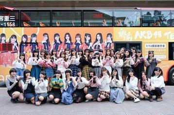 女團「AKB48 Team TP」13日舉辦握手會,33位團員各出奇招圈粉,有人甘願當一日女友、有人靠記粉絲名字拉攏人心,最厲害的是阿部瑪利亞,要粉絲靠近點放送她的體味。阿部害羞表示:「因為成員常常...