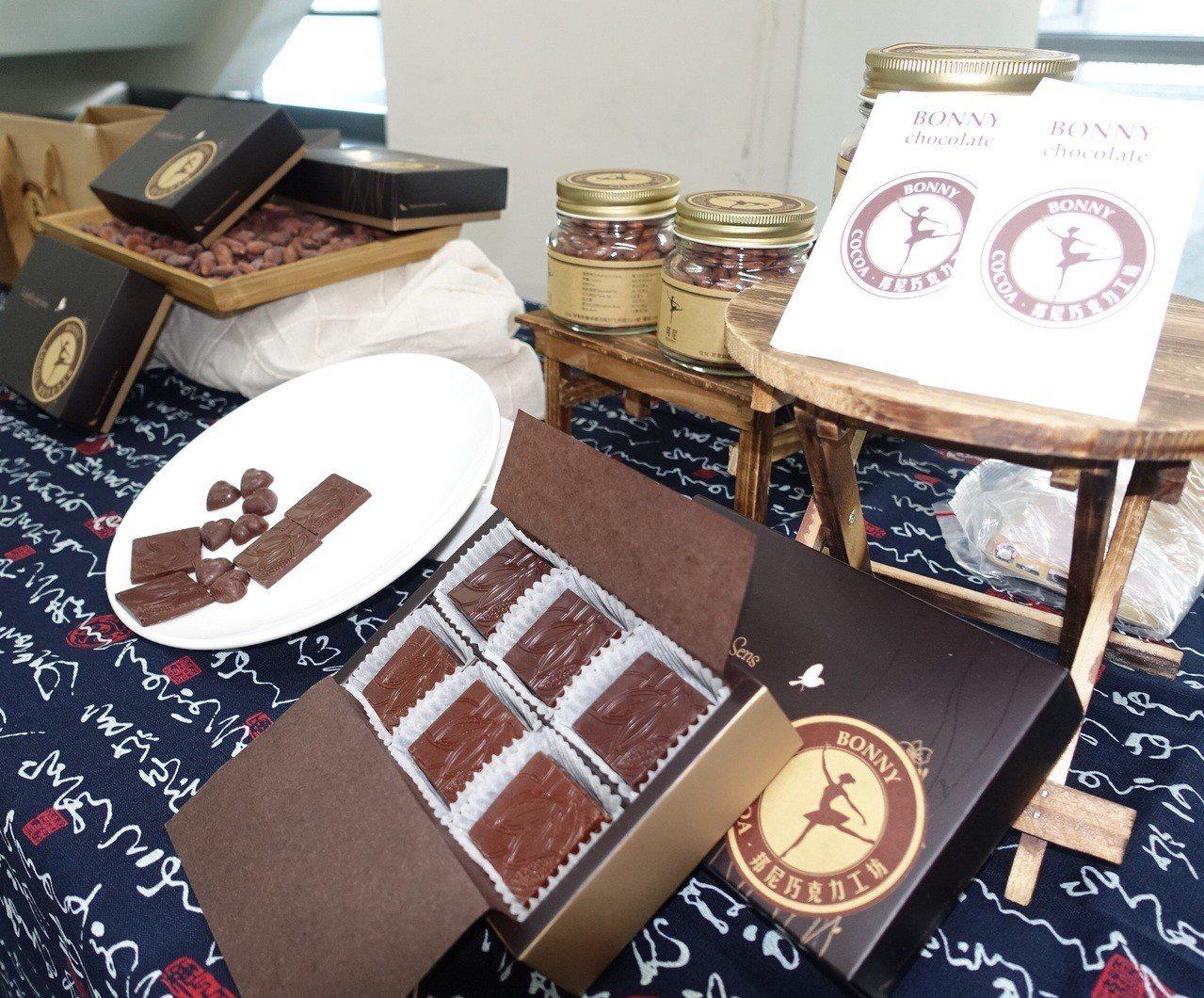 屏東縣的本土巧克力品牌愈來愈多。圖/本報資料照