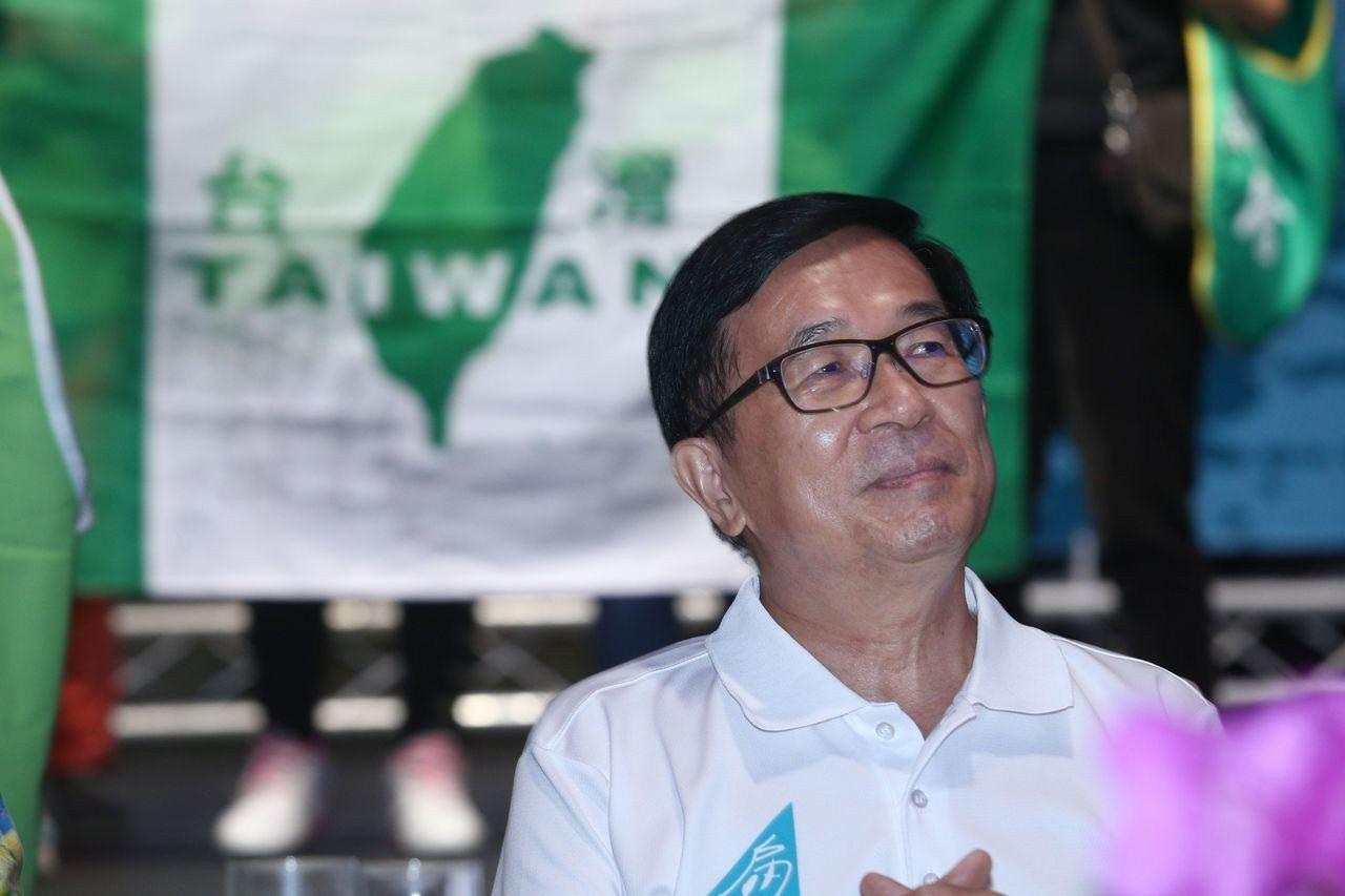前總統陳水扁。圖/聯合報系資料照