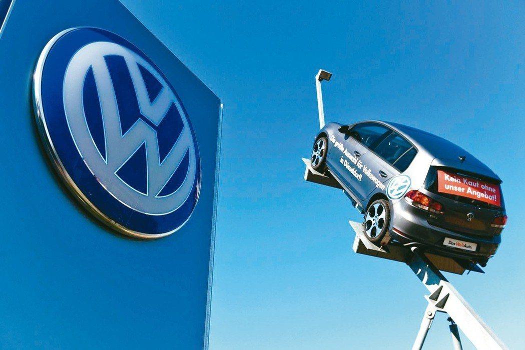 福特與福斯(圖)兩大車廠本周將宣布強化聯盟關係。 (法新社)