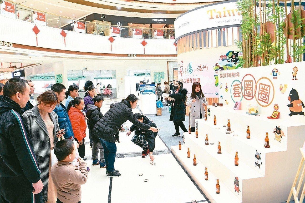 台旅會在臘八節當天於溫州舉行「2018-19台灣好湯—溫泉美食嘉年華」活動。 台...