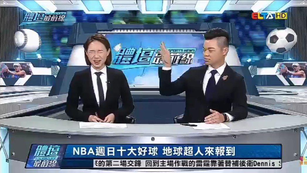 張旖旂(左)被魏楚育丟垃圾砸頭。圖/摘自臉書