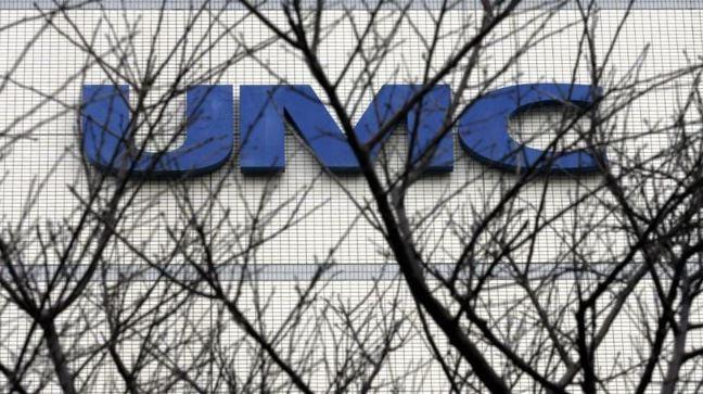聯華電子公司被美國司法部指控從事經濟間諜活動等罪名。  路透