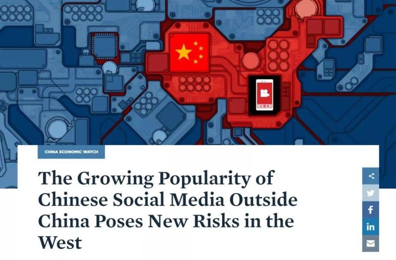 有美國智庫研究指出,抖音可能將收集用戶的資料傳到中國,讓中國當局存取有用情報或軍...