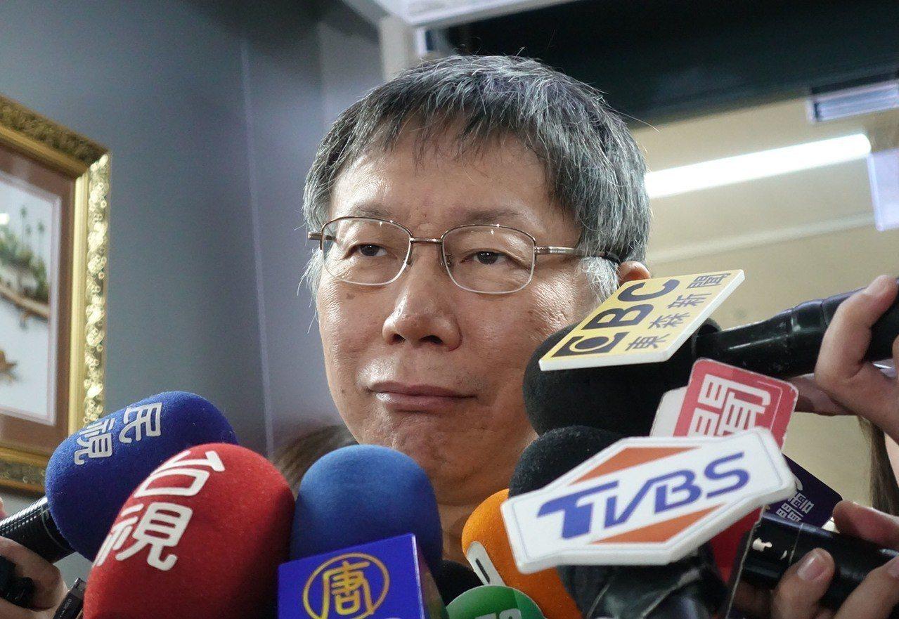 台北市長柯文哲(圖)預計3月中旬訪美,將訪問紐約、華盛頓、亞特蘭大、波士頓等城市...
