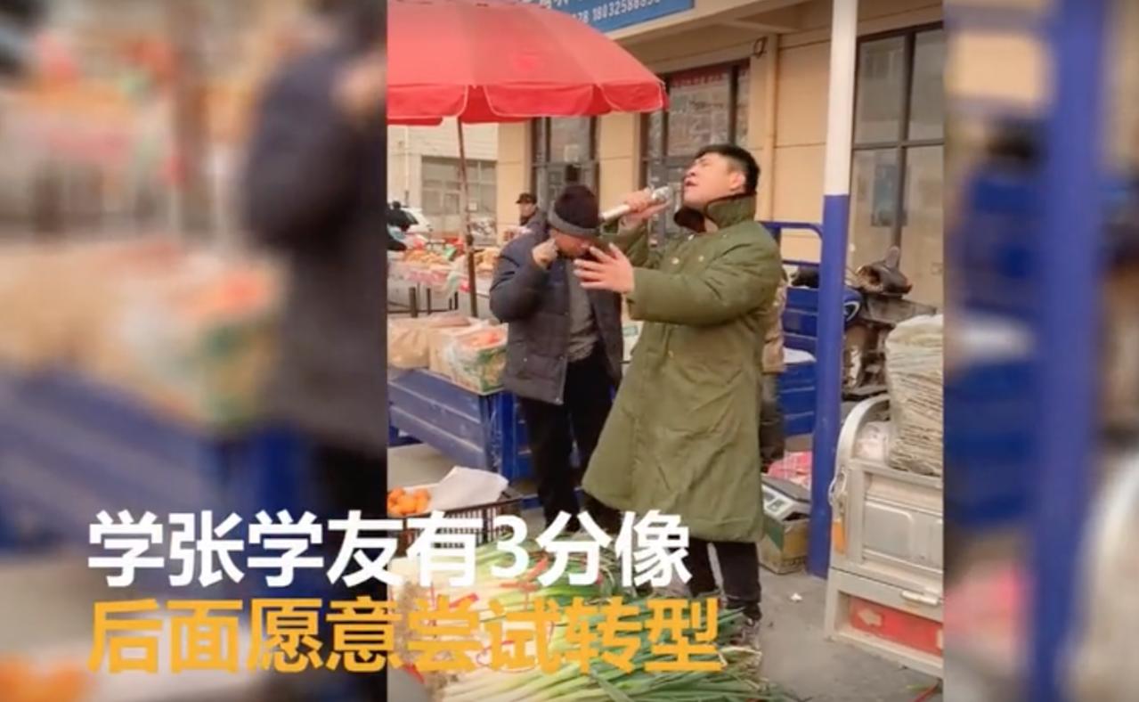 河北賣菜小哥唱歌酷似張學友。圖擷自騰訊視頻
