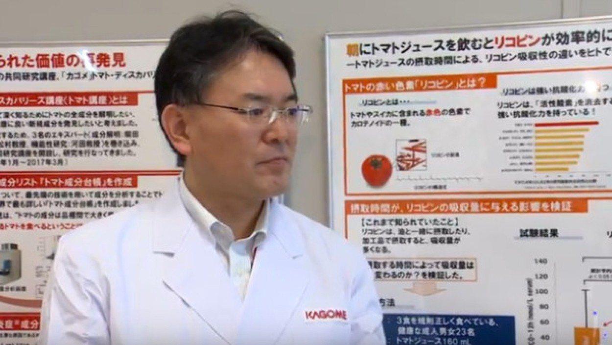 ▲ 自然健康研究部長菅沼大行博士說明,茄紅素之所以對身體好,是因為它可以消除活性...