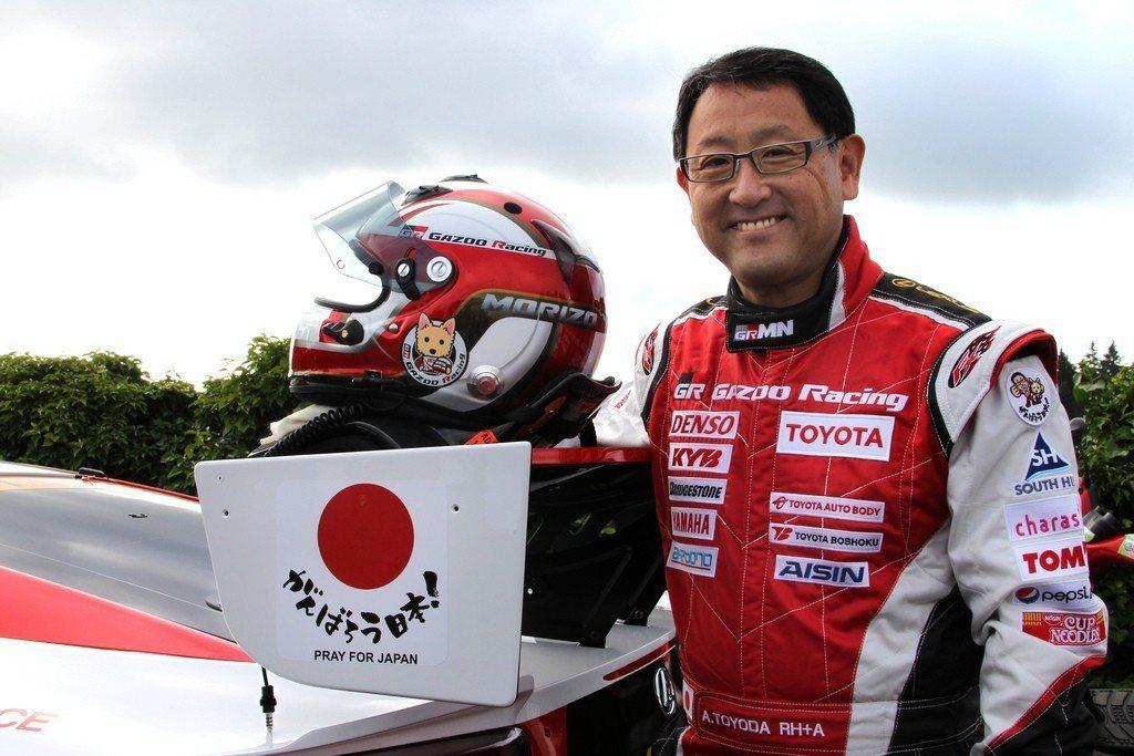 Toyota社長豐田章男熱愛賽車運動。 摘自Lexus Enthusiast