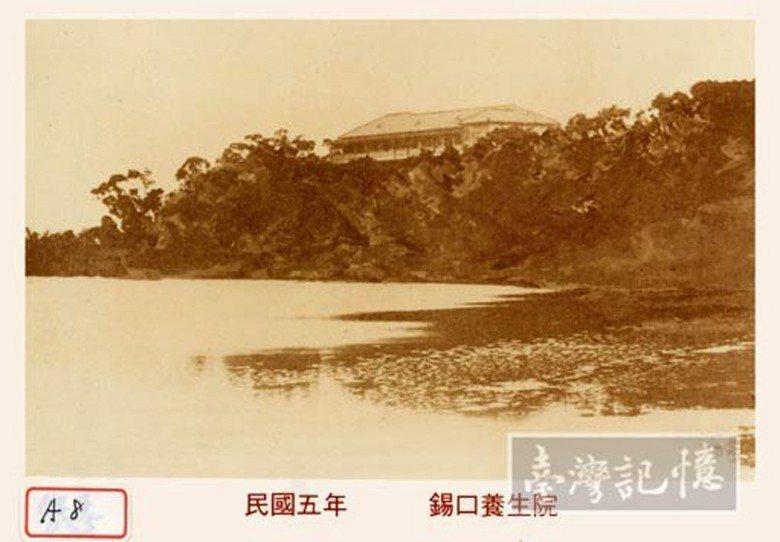 圖/台北市文獻委員會