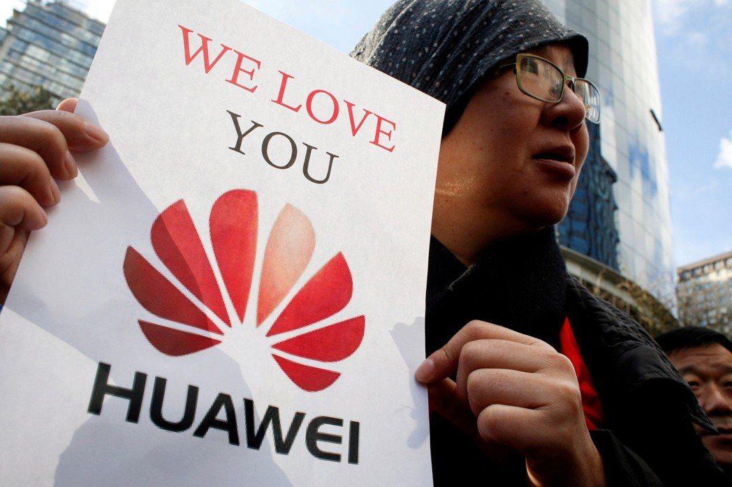 「華為我們愛你!」中國人民使用國貨已變成愛國標籤,只能支持華為等自家國貨才是真愛...