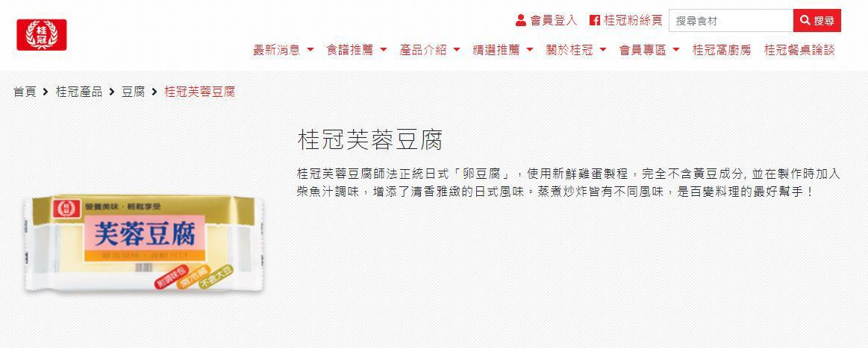 圖片來源/桂冠官網