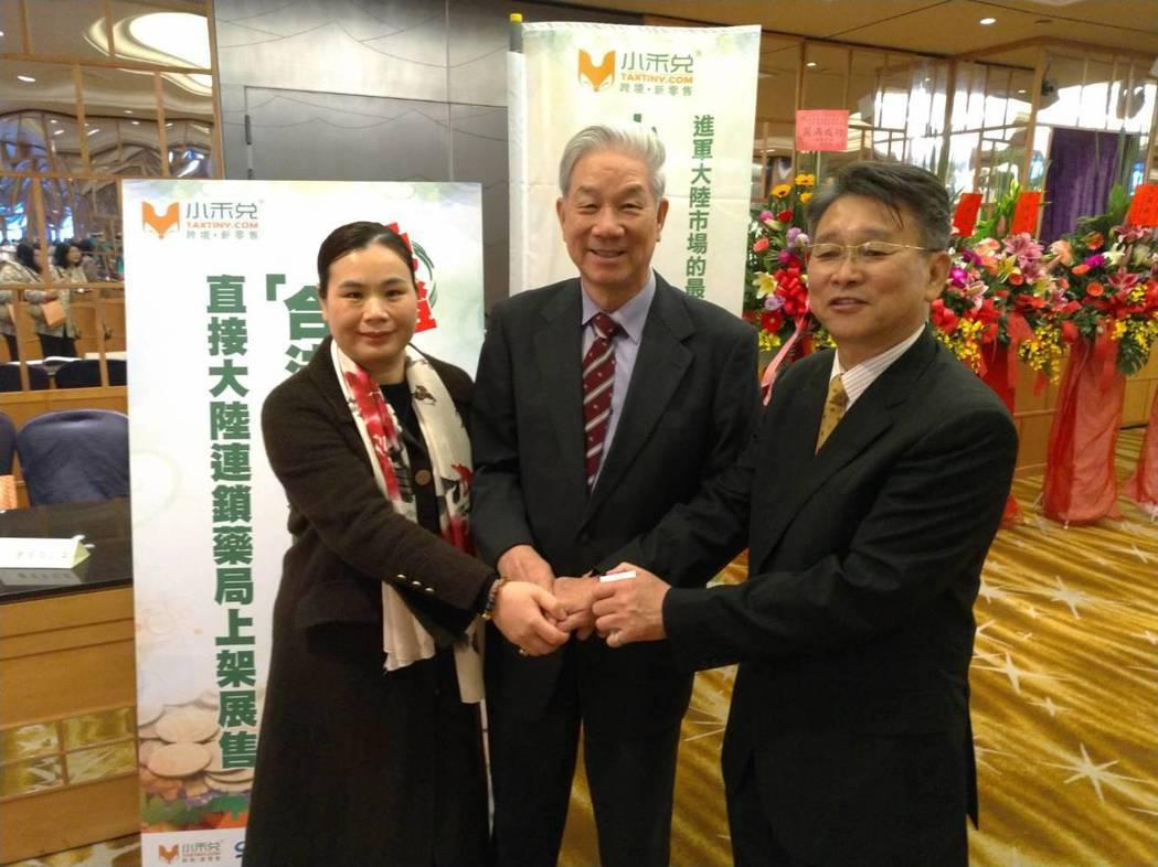 福建小禾兌科技公司董事長黃柏翔(右一起)、台灣保健營養食品公會祕書長李華揚、九州...