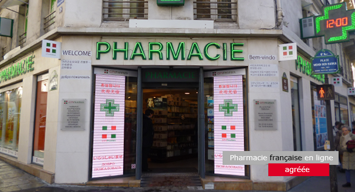 法國最便宜藥妝店 City Pharma。 圖/pharmacie-cityph...