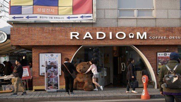 RADIO M咖啡廳。 圖/seoulkoreatour.net