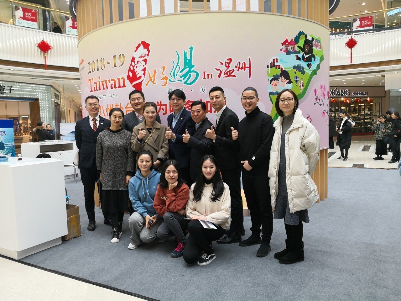 台旅會在臘八節當天於溫州舉行「2018-19台灣好湯—溫泉美食嘉年華」活動。圖/...