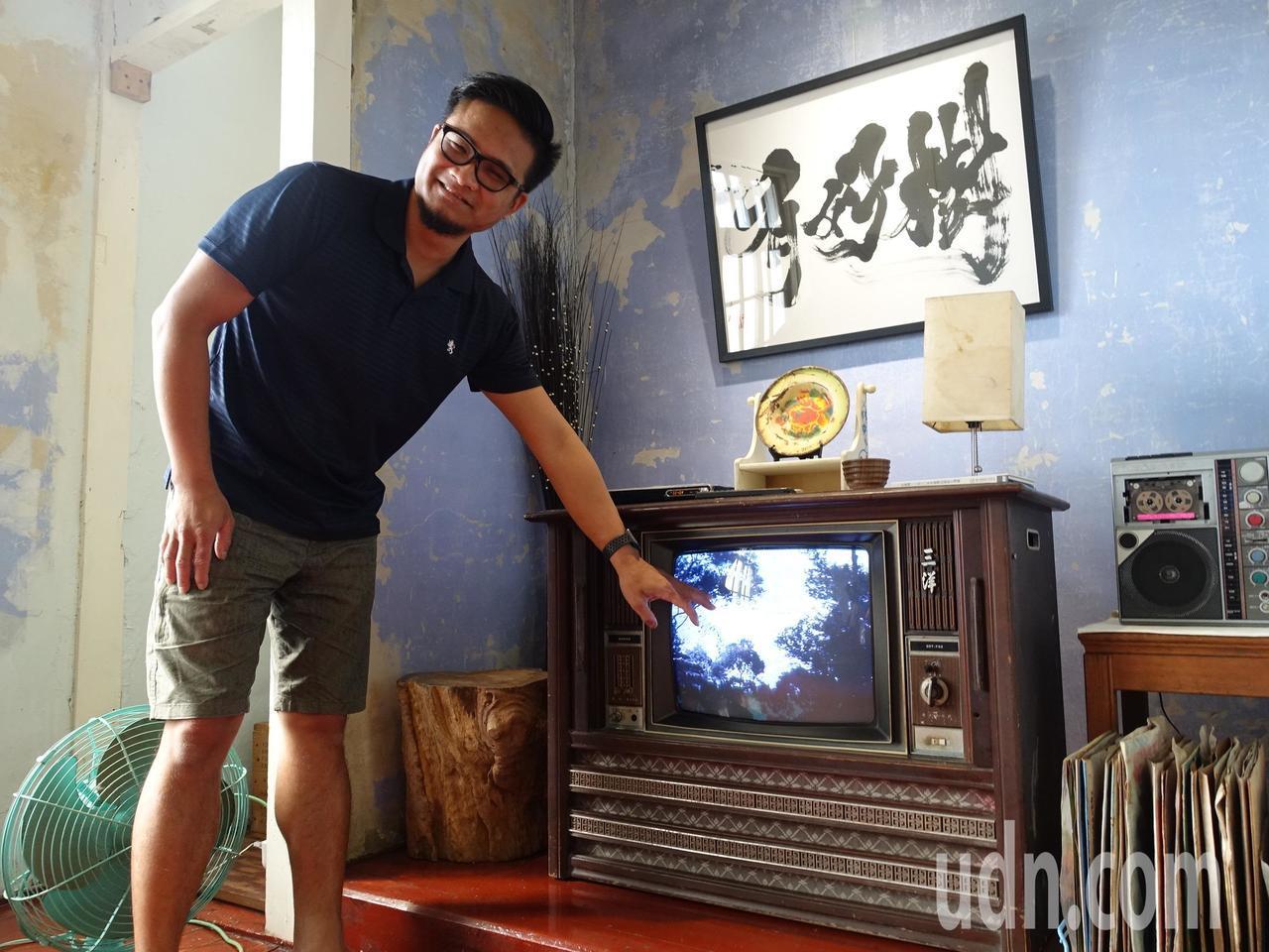 鄭開翔在工作室放了一台古早電視機,平常還能播放錄影帶,成為眷舍最吸睛的陳設。記者...