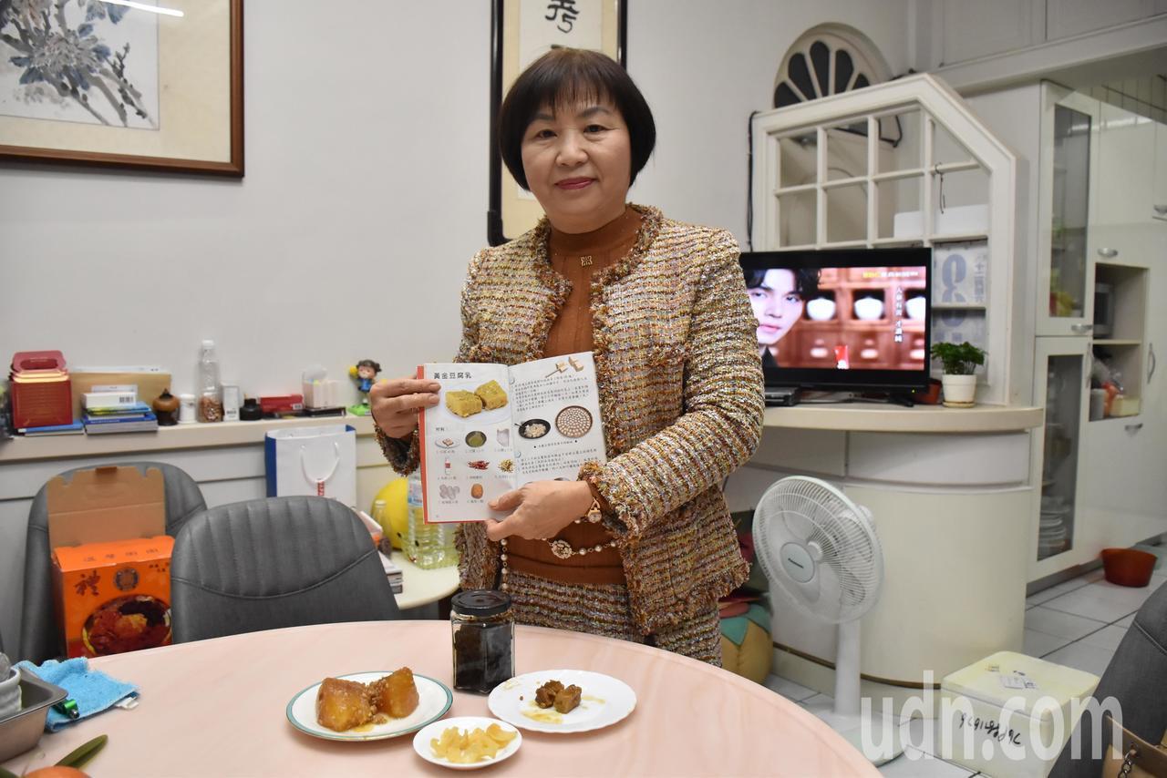 過了20年,李惠娥終於將母親傳承的手藝寫成一本書,書名取名為《芙蕊真純好為古早醬...