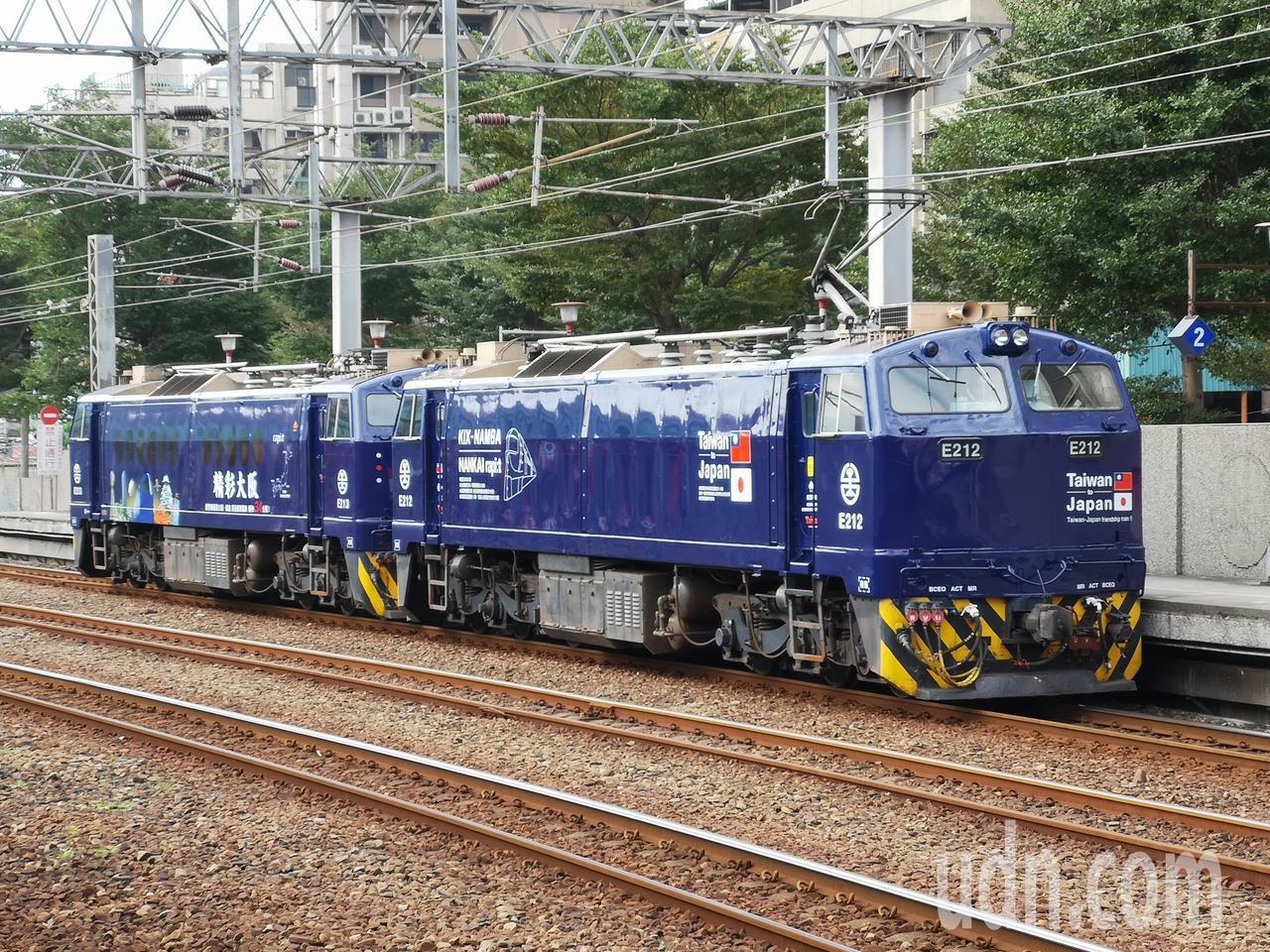 日本南海電鐵彩繪列車首航,上午在樹林火車站舉行首航典禮。記者邱德祥/攝影