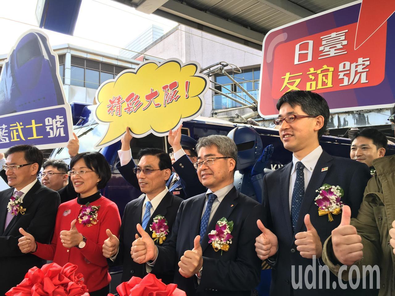 日本南海電鐵與台鐵合作,推出彩繪列車「藍武士號」及「台日友誼號」,今天剪綵亮相。...