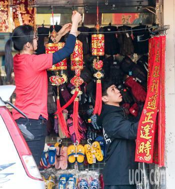 春節連假到來前,店家掛上春聯吊飾準備做生意販售。聯合報系資料照/記者鄭清元攝影
