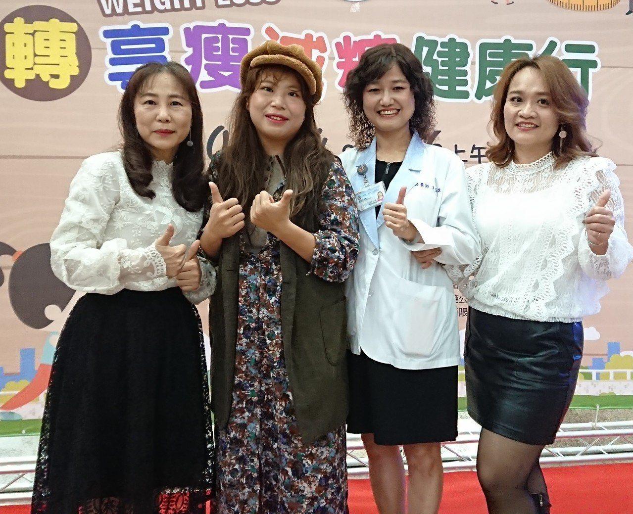 3名女患者在營養師指導調整飲食內容,順利變瘦、變美,她們現身說法,呼籲民眾減肥不...