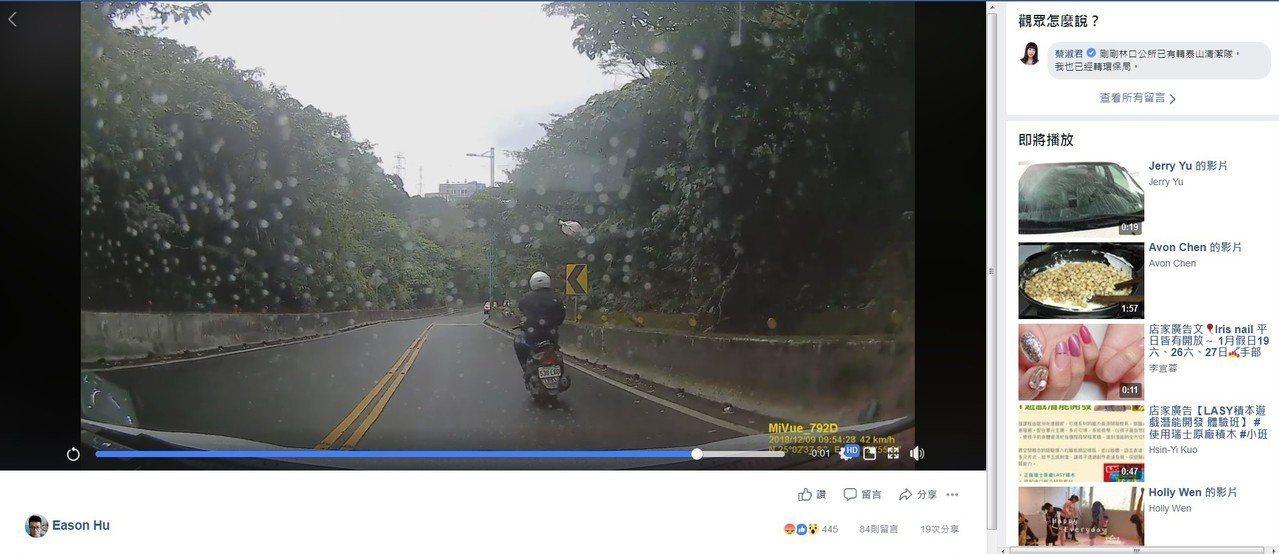 機車騎車亂扔垃圾三部曲。圖/擷取自林口大家庭影片