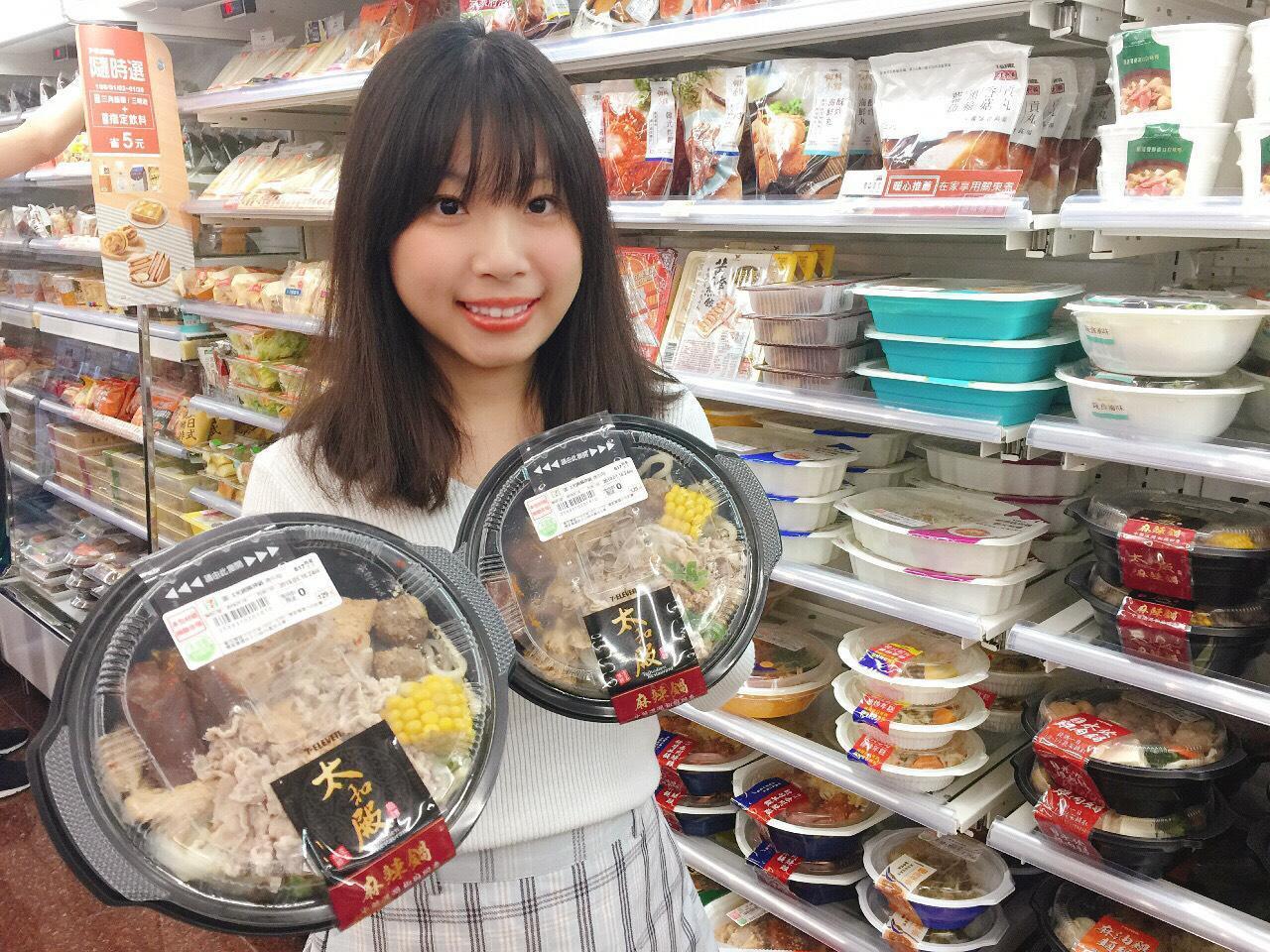 看準冬季暖食需求,7-ELEVEN首度與知名麻辣鍋品牌「太和殿」合作,主打本店吃...