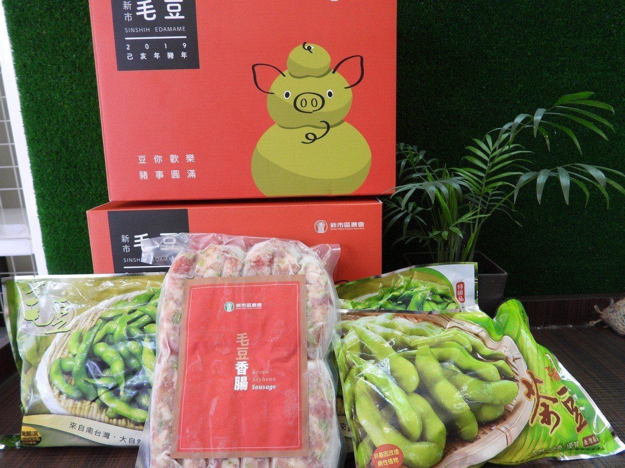 新市農會搶攻豬年與春節市場,推出精緻包裝的毛豆與在地豬肉香腸「豆你歡樂 豬事圓滿...