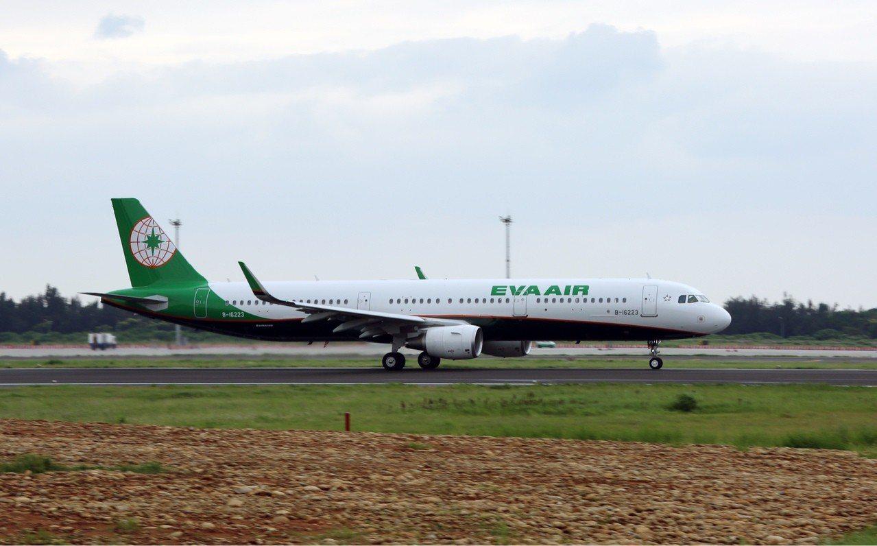 長榮航空宣布,7月17日起將以A321-200機型執飛桃園-青森航線。長榮航空/...