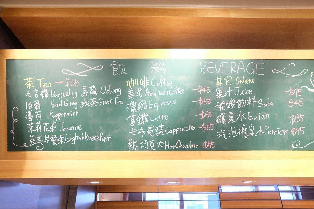 Bar 98的飲品菜單,美式咖啡一杯只要45元,讓人難以置信這是高級飯店的售價。...