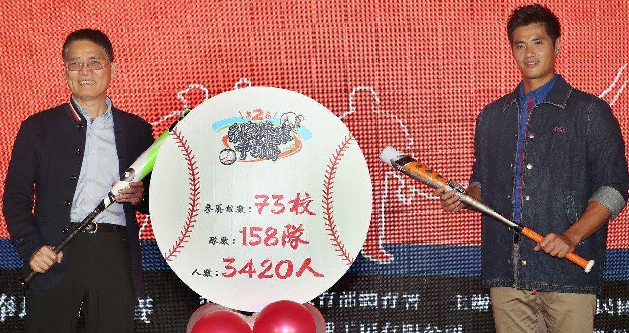 陳偉殷出席第2屆全國大專校院系季盃棒球爭霸賽記者會。記者侯永全/攝影