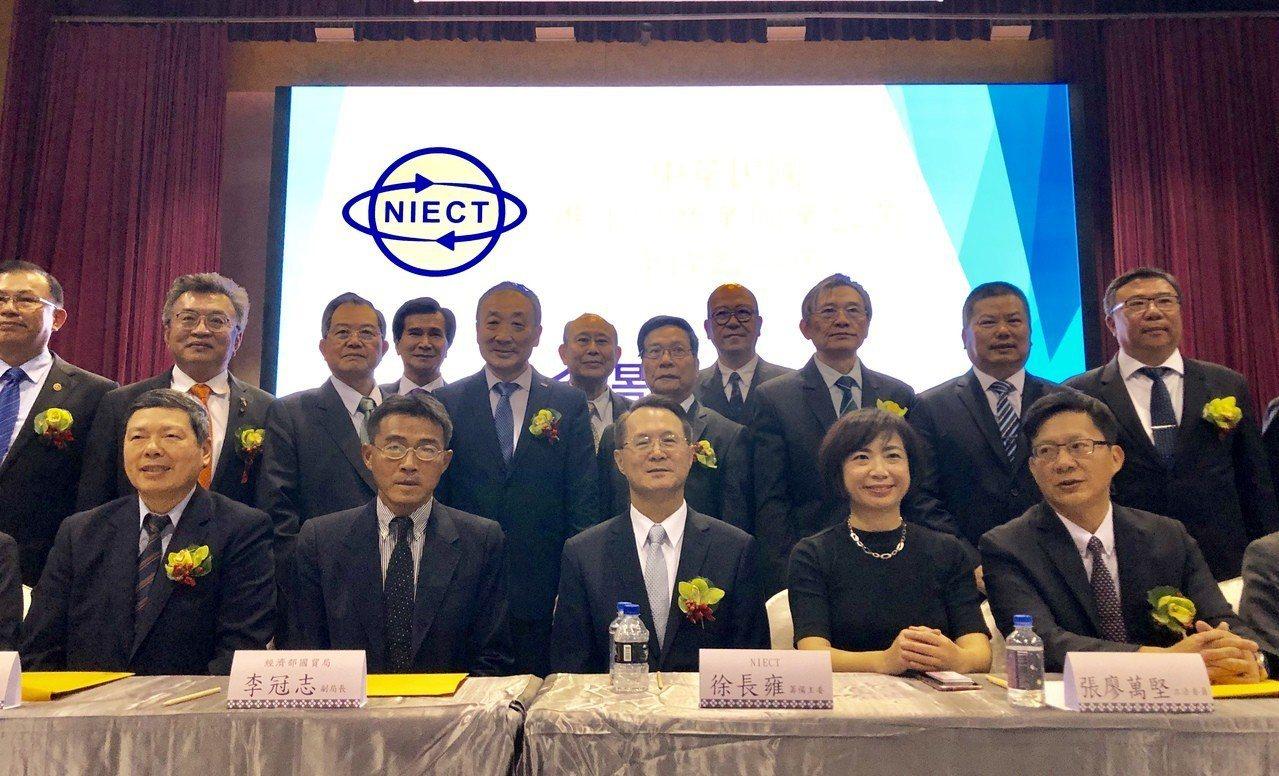 中華民國進出口商業同業公會全國聯合會今(14)日正式成立,並選出哈林企業執行總經...