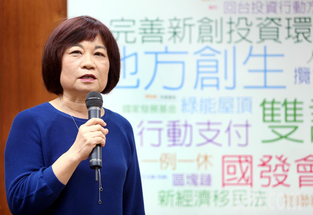 國發會主委陳美伶。本報資料照片